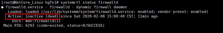 Centos 7 使用(Service iptables stop/start)关闭/打开防火墙 Failed to stop iptables.service: Unit iptables.service not loaded.