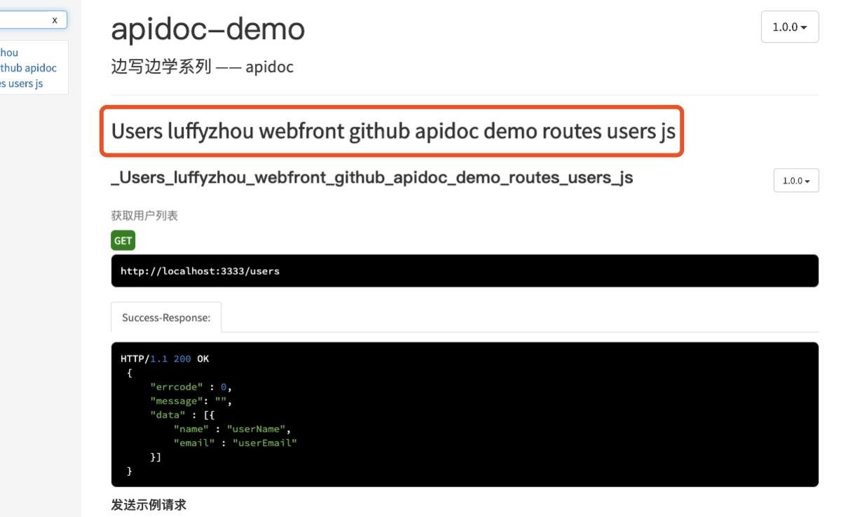 开发函数计算的正确姿势—— 移植next js 服务端渲染框架- 阿里云