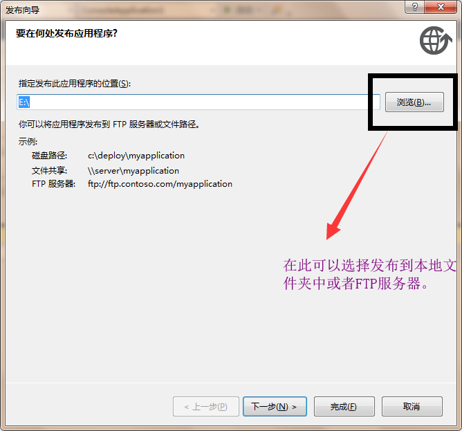 PyInstaller3 0打包python3 4+pyqt5程序- MrTian博客- OSCHINA
