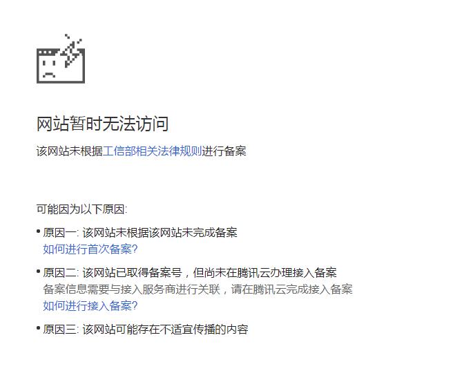 C# HttpWebRequest 上传大文件超时问题- baiwengong的个人空间- OSCHINA