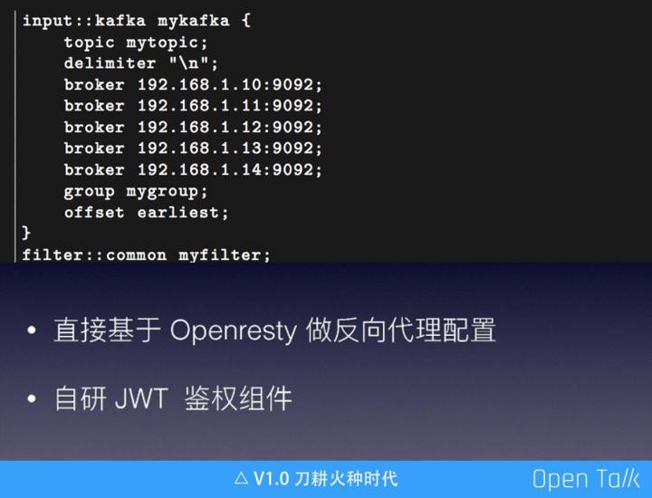 openresty nginx-jwt - 110hxl的个人空间- OSCHINA