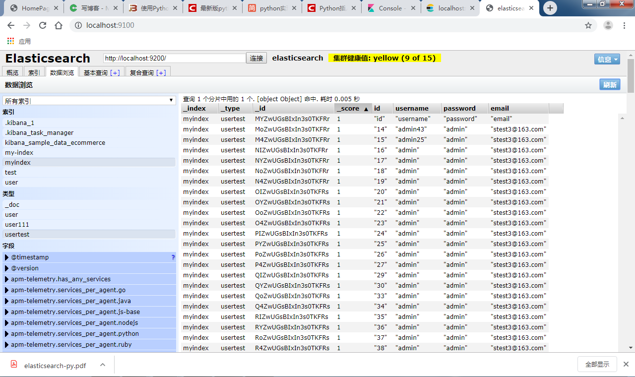 python在elasticsearch7 1 1中建立一个索引及type并将CVS文件批量导入