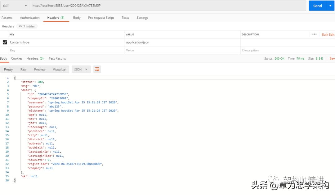 Spring Boot入门系列(二十)快速实现Restful API 接口