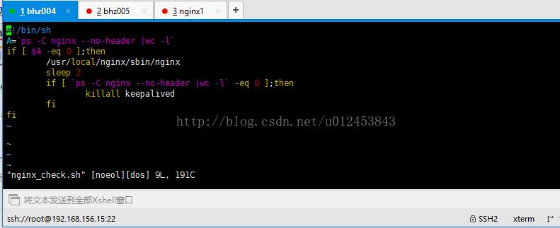 解决执行脚本报syntax error: unexpected end of file或syntax