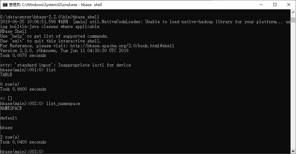 hbase-shell客户端