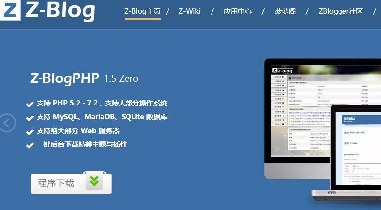 ASP和PHP语言哪个更适合建设个人读书笔记博客网站?[图]