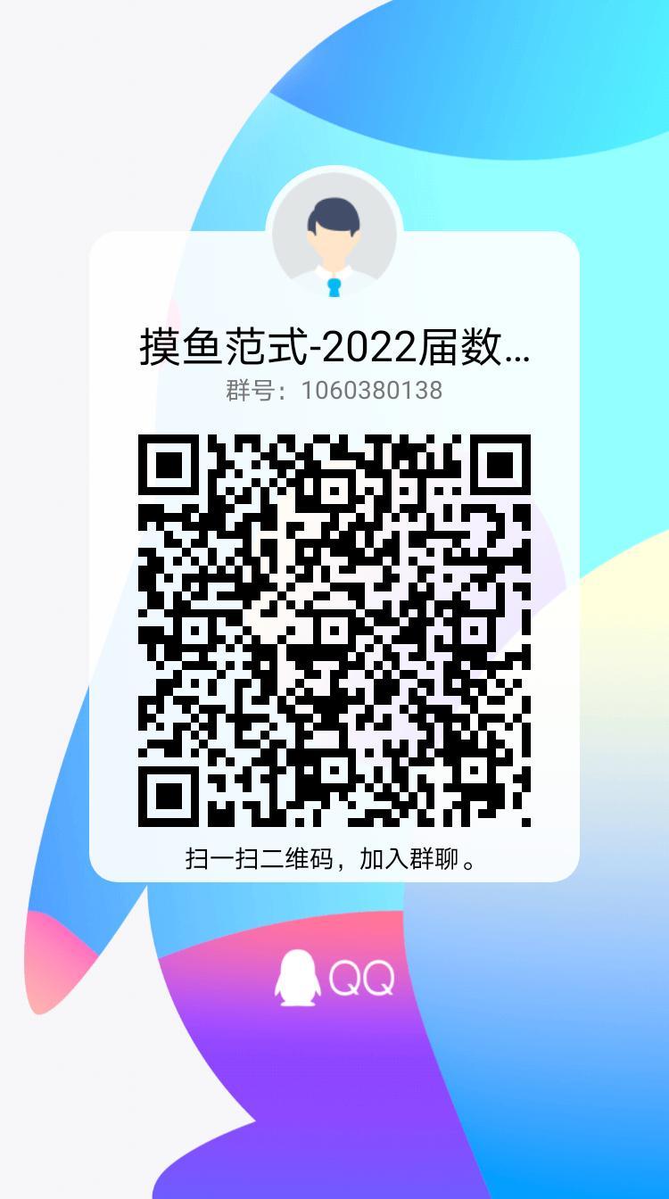 【比赛】第三届复微杯开始报名了!刷简历的好机会!