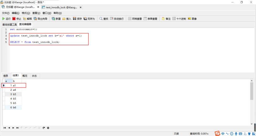 MySQL行锁、表锁、间隙锁,你都了解吗