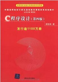 机械工业出版社计算机丛书(黑皮书)