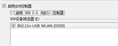 帮你解决Kali Linux 外接无线网卡显示不出来的问题