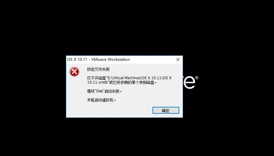 打不开虚拟机