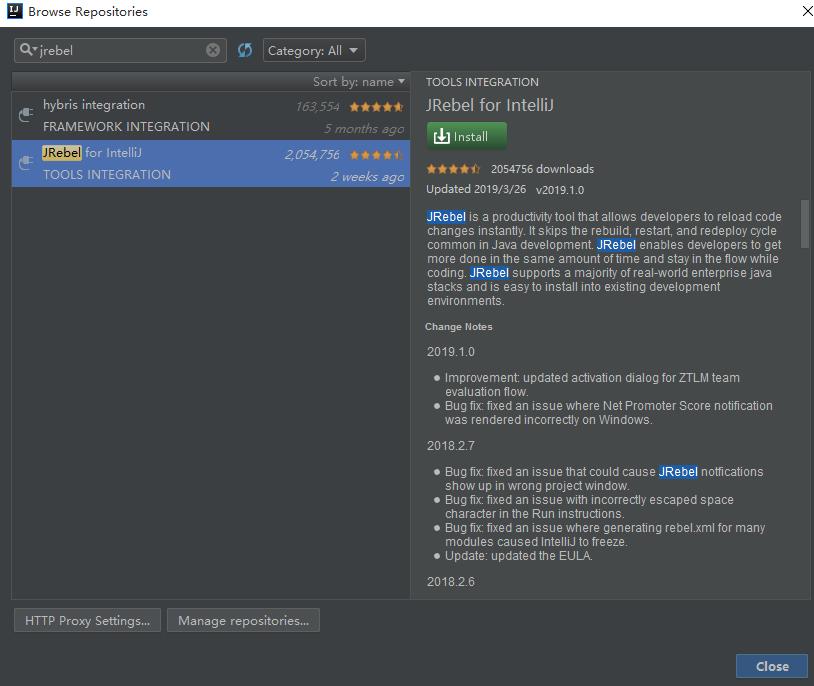 IDEA+Springboot+JRebel热部署实现