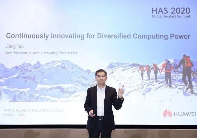 如何满足多样性算力需求,华为计算业务的突破与坚持