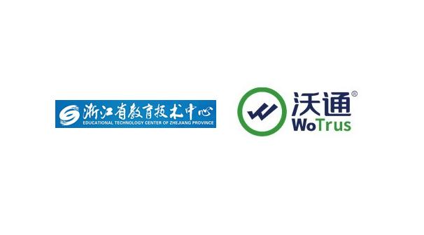 SSL证书部署案例:浙江教育技术中心教育信息化系统HTTPS加密