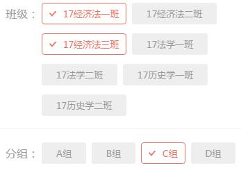 美化的checkbox样式,用jQuery关联label和input - jinlingLee的