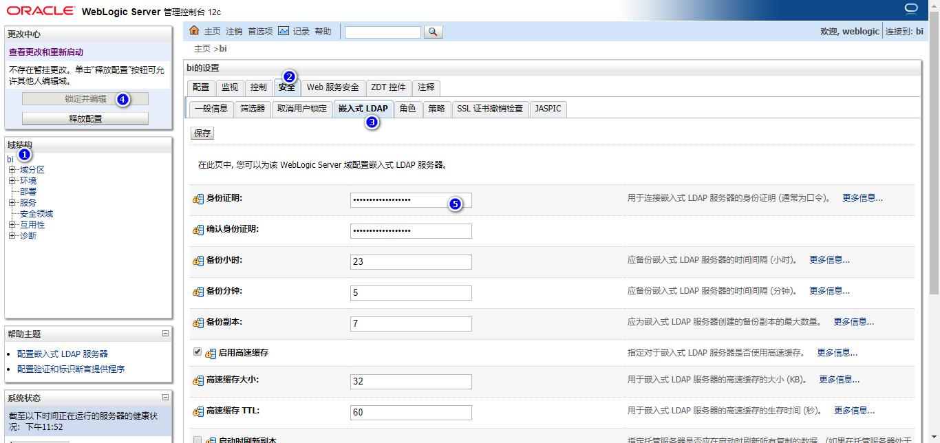 Weblogic Reset LDAP Password