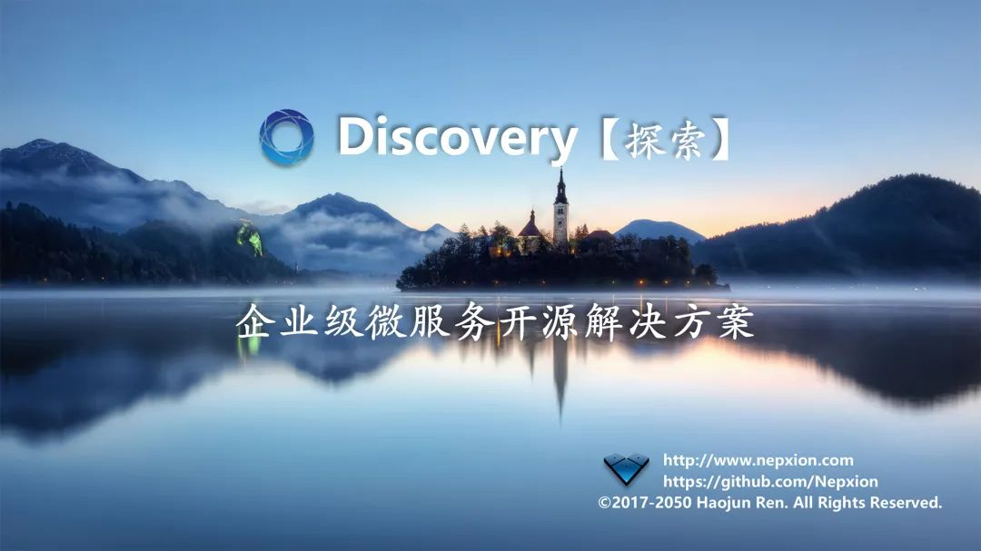 Nepxion Discovery 6.9.0 发布