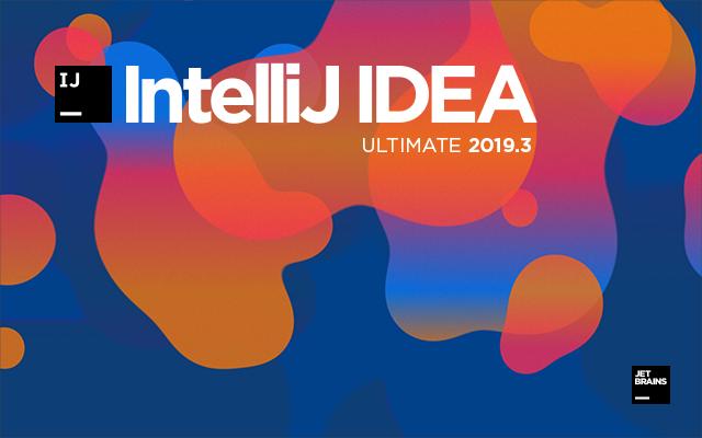 IDEA 2019.3激活破解教程