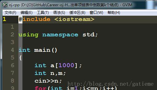 解决中文乱码