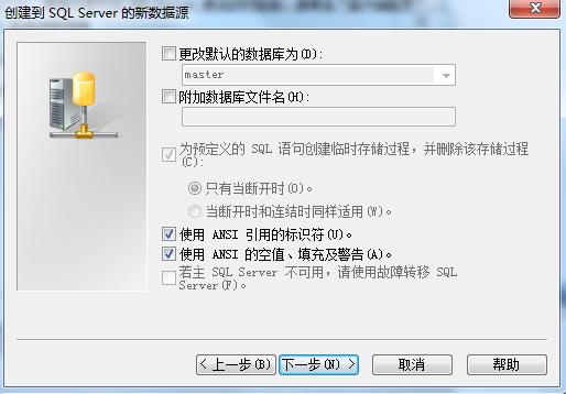 Qt连接Sql Server - C6H12O6的个人空间- OSCHINA