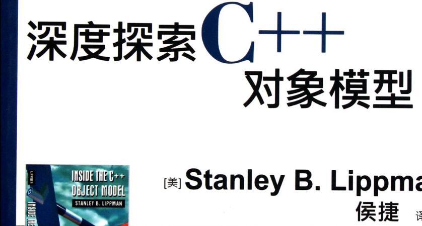 C++基础教程面向对象学习笔记及心得感悟[图]