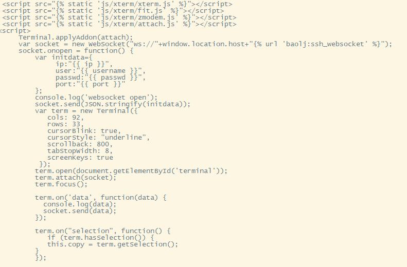 关于xterm js模拟终端通过websocket通信发送数据重复的问题