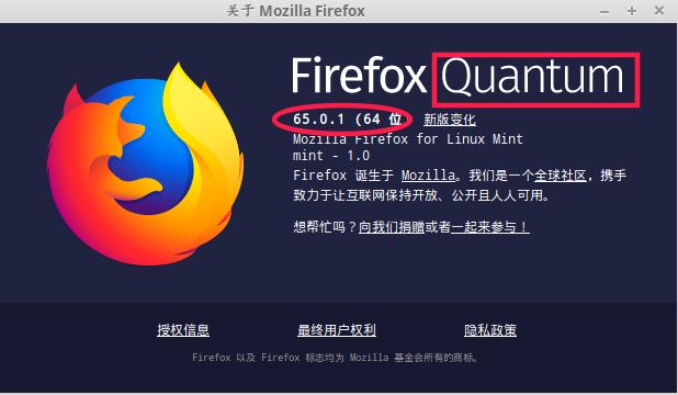 Firefox Quantum 65.0.1 for Linux Mint