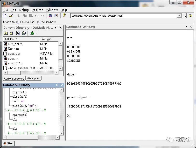 AES Matlab仿真结果