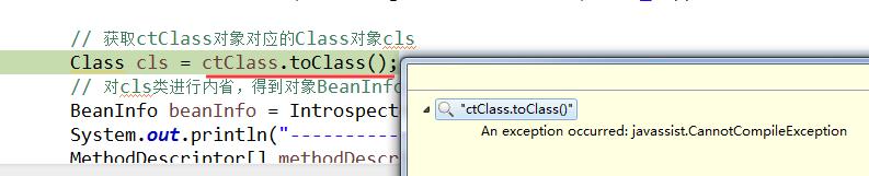 Javassist - noob_fly的个人空间- OSCHINA