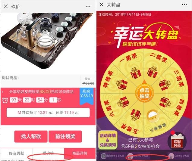 秋日上新!H5活动之家营销平台升级大盘点!(图8)