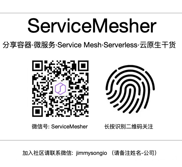 ServiceMesher 社区