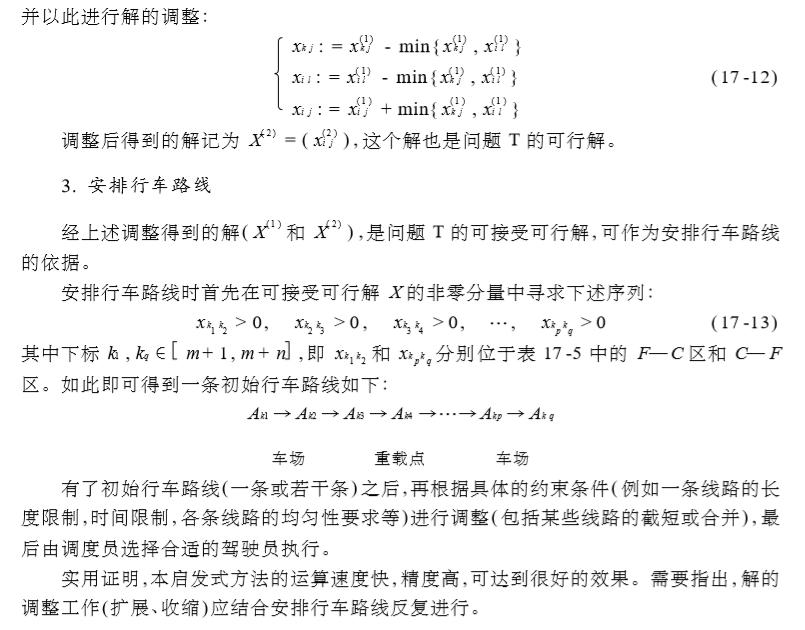 3dcb23118d1736df590d49ef5ca3c97199e.jpg