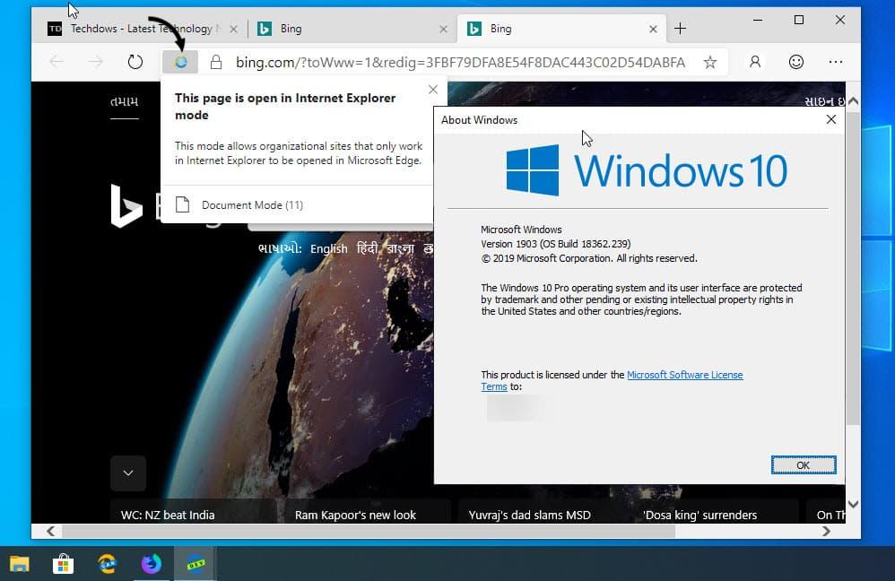 微软Edge 浏览器的 IE 模式不给用户使用?