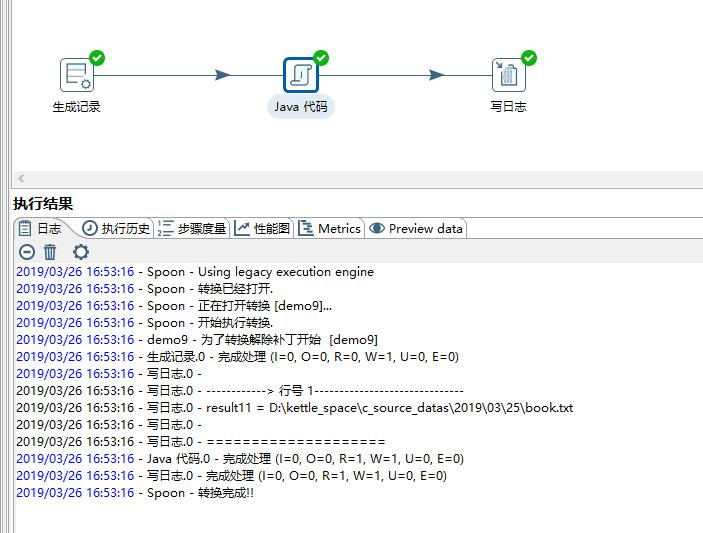 kettle demo11 利用java代码解压gz格式文件- wells杨- OSCHINA