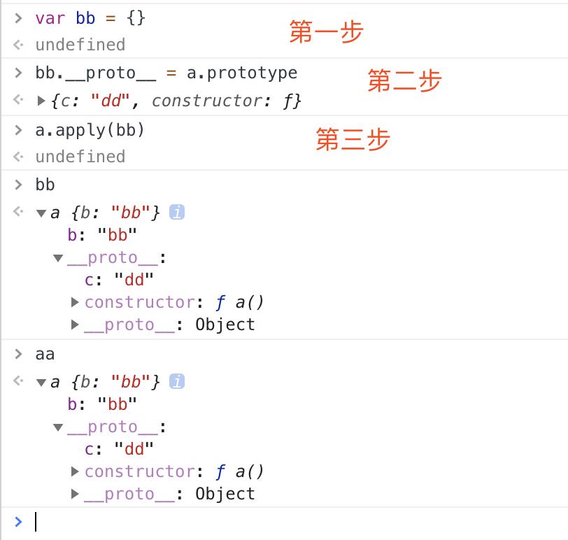 javascript new 的原理- dubox的个人空间- OSCHINA