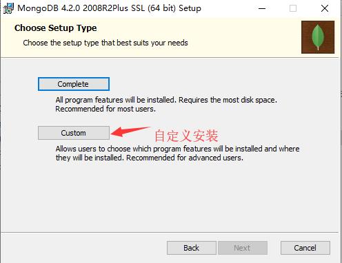 windows 下安装MongoDB