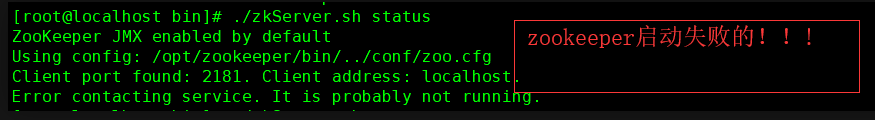 zookeeper-3.4.14 出现 Client port found: 2181. Client address: localhost. 的解决办法