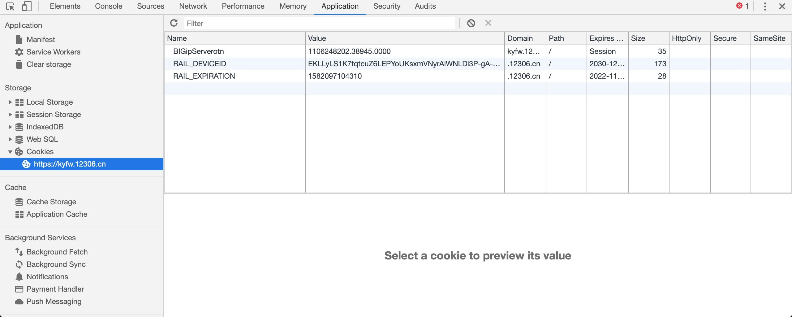 12306-algorithm-web-js-source-getjs-debug-write.png