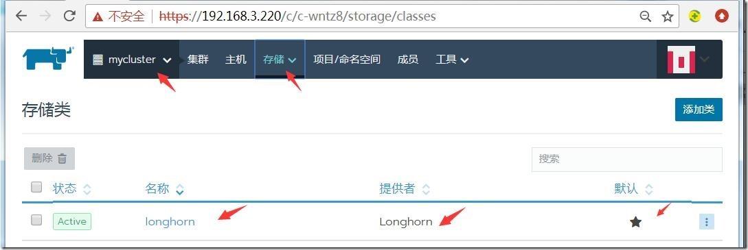 图07-此时集群Cluster中已经自动创建好了存储类StorageClass