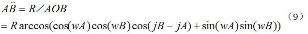 4c69af7ad2f4ead0dffce9053c6c7be4515.jpg