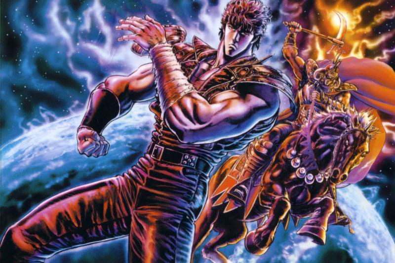 Kenshiro vs Roul