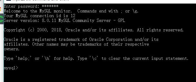 完全卸载MySQL 与重装插图(22)