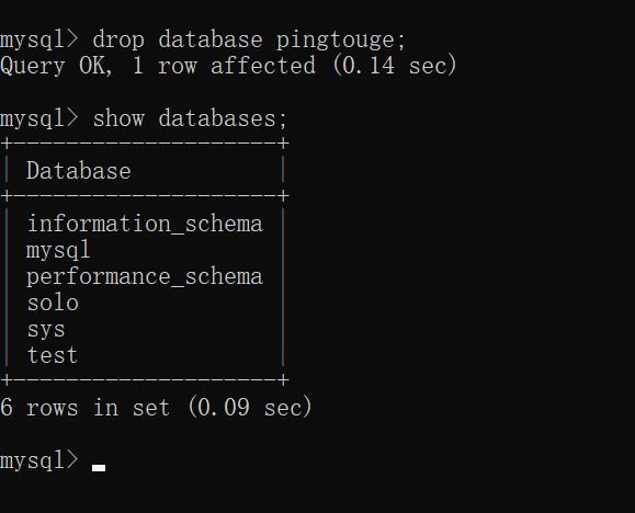 删除 pingtouge 数据库