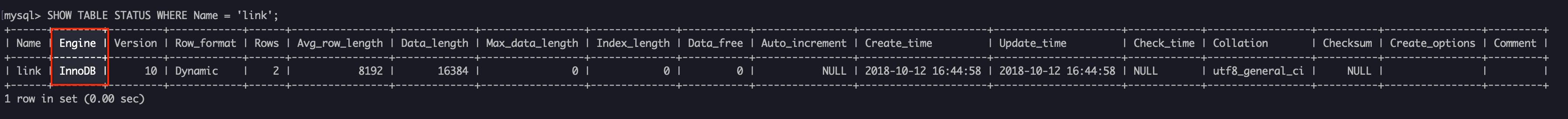 再次检查mysql表存储引擎