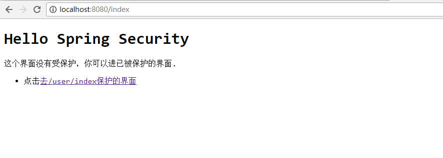 spring boot 2.0.3+spring cloud (Finchley)9、 安全组件Sp