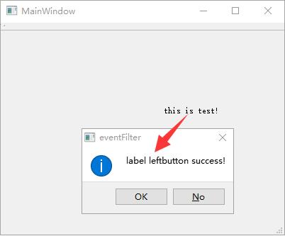 QLabel使用事件过滤器实现单击事件