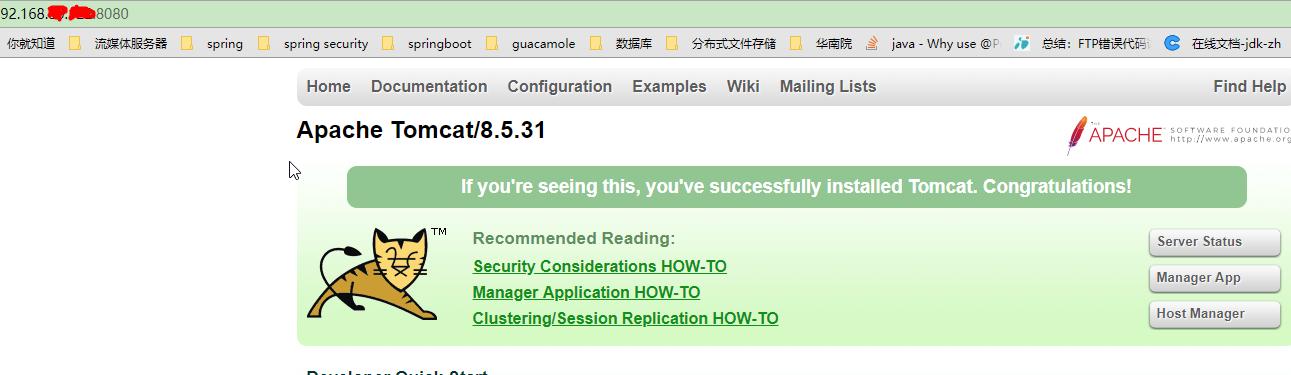 Guacamole 开发web端远程桌面插图(4)