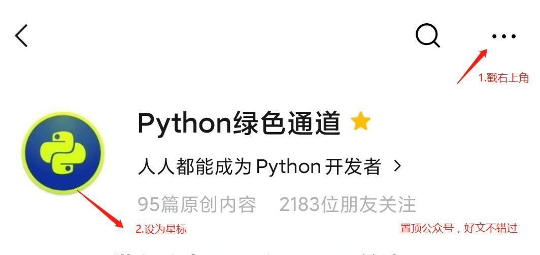 超硬核的 Python 数据可视化教程!