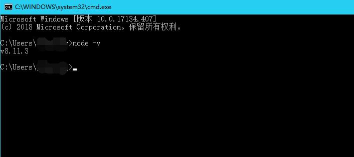 检查node.js安装是否成功
