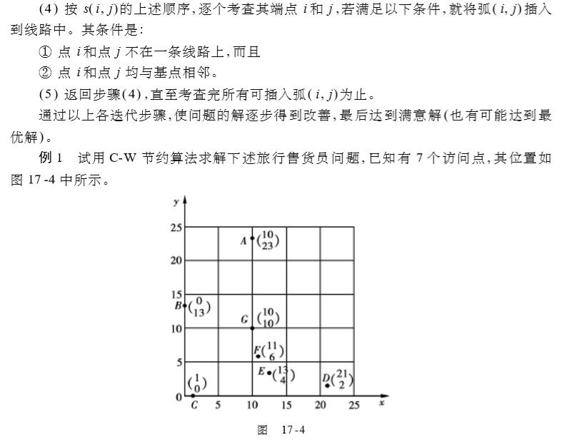 5d83b568c53cad0e0415814d7f790e28e84.jpg